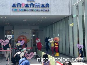 神戸アンパンマンミュージアムの混雑状況