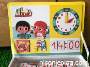 2・3歳児の午後のタイムスケジュール